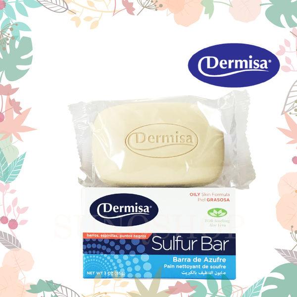Dermisa 美國粉刺淨膚皂85g。芸采小舖。