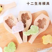 家用饅頭模具12十二生肖寶寶兒童糕點心面食花樣動物木質模具 概念3C旗艦店