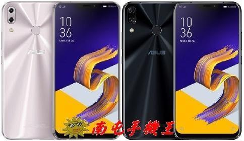 {{南屯手機王}} ASUS ZenFone 5Z(ZS620KL) 8G/256G【宅配免運費】