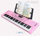 (快出)多功能電子琴初學者成年人兒童入門幼師玩具61鋼琴鍵專業88YYJ