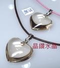 天然茶晶白水晶墜子*超值特賣中~歡迎批發下單~淨度高!送禮物佳!附皮繩74-76