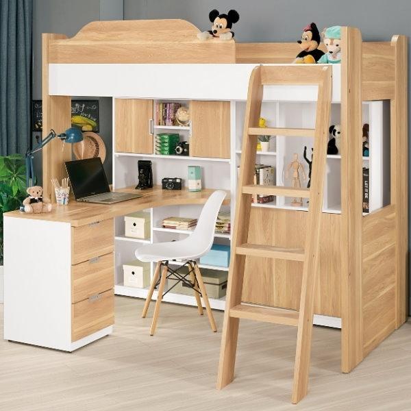 床架 高架床 MK-696-1 卡爾5.1尺多功能挑高組合床組 (不含床墊) 【大眾家居舘】