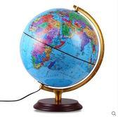地球儀臺燈學生用發光32cm大號高清教學帶PLL1983【男人與流行】