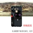 [zc553kl 硬殼] 華碩 asus ZenFone3 Max 5.5吋 ZC553KL X00DDA 機殼 外殼 相機鏡頭