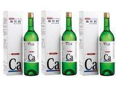 AA鈣杏懋 藤田鈣液劑 750ml  2罐 紐力活的另一種好選擇 母親節