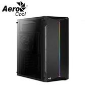 【綠蔭-免運】愛樂酷Aerocool聖痕-黑 U3透側A‧RGB電腦機殼
