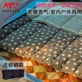 可機洗加厚戶外帳篷睡墊午休墊折疊床墊