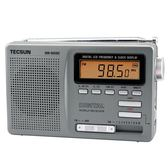 DR-920c老人全波段英語四六級聽力考試半導體收音機