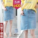 【五折價$420】糖罐子造型抽鬚裙襬刷色口袋單寧裙→藍 預購【SS1966】(XL號下標區)