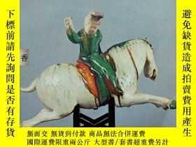 二手書博民逛書店eskenazi罕見1980年出版 Chinese Works