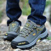 登山鞋 冬季男鞋運動鞋男棉鞋加絨保暖中年爸爸休閒戶外登山鞋男士旅游鞋