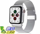 [9美國直購] 錶帶 VATI Compatible with Apple Watch Band 42mm 44mm, Stainless Steel Mesh Sport Wristband Loop