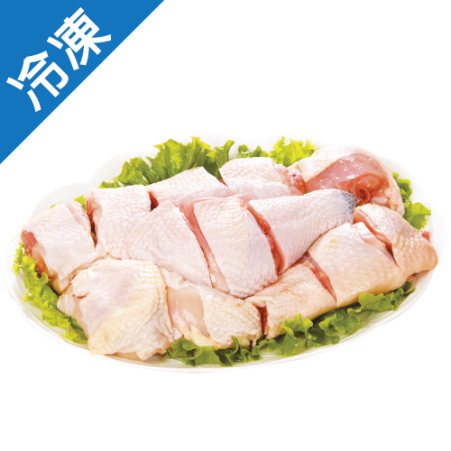 台灣嚴選凱馨黃金土雞-切塊1盒(500g/盒)【愛買冷凍】