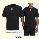 adidas 短袖T恤 JAMES BOND X ATHLETICS Tee 黑 金 男女款 短T 007 運動休閒 【ACS】 GN6808