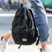 男生後背包 後背包男士背包時尚潮流高中學生初中生書包男韓版校園旅行大容量 3色