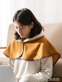 披肩日本進口冬季加厚披肩學生單人午休披風秋冬季辦公室保暖午睡 大宅女韓國館