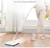 swdk小米灑哇地?無線電動拖把家用擦地機掃地拖地一體機手推式『蜜桃時尚』