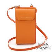 La Poche Secrete真皮 簡約風格真皮質感可肩背手機長夾-魅力橘