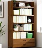 書櫃 書架置物架落地簡易書柜子實木兒童桌上多層收納架家用學生省空間TW【快速出貨八折優惠】