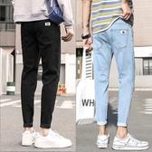夏季薄款寬鬆直筒牛仔長褲男士百搭休閒九分潮流修身小腳潮牌韓版 後街五號
