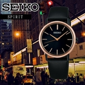 SEIKO日本精工SPIRIT極致簡約時尚真皮腕錶7N01-0JM0D/SCXP088J公司貨