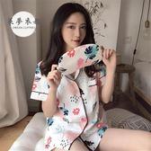 睡衣睡衣女夏韓版清新學生兩件套夏裝新款短褲休閒家居服潮送眼罩滿699折89折