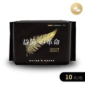 專利益菌配方日用25.5cm衛生棉10片/2包