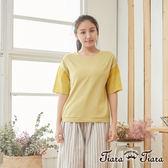 【Tiara Tiara】百貨同步 漸層拼接素面短袖上衣(白/藍/黃)