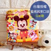 菲林因斯特~Q 版米奇蜜桃絨束口袋~  Disney 迪士尼相機收納袋收納包