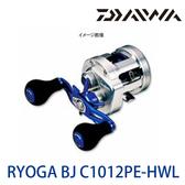 漁拓釣具 DAIWA RYOGA BJ C1012PE-HWL (雙軸捲線器)