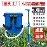 果樹施肥神器 玉米施肥神器施肥機不銹鋼點肥追肥器溜肥器農用蔬菜地上喂施肥器 快速出貨