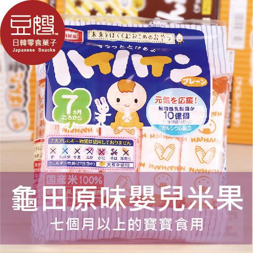 【豆嫂】日本龜田製菓嬰兒米菓(原味)