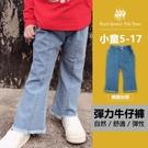 女童牛仔褲 抽鬚牛仔長褲 [35331]RQ POLO 秋冬童裝 小童5-17碼 現貨