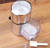歡慶中華隊碎冰機歐烹手動碎冰機商用家用酒吧刨冰機手搖刨冰器碎冰器沙冰機器LX