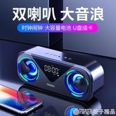 諾西H9藍芽音箱無線家用手機迷你藍芽小音響超重低音炮3D環繞大音量 (橙子精品)