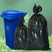 天天新品超大垃圾袋大號加厚黑色家用80酒店60物業100環衛塑料袋商用