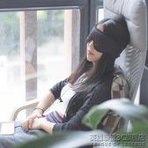 耳機享睡睡眠智慧音樂眼罩舒適睡覺透氣親膚不壓耳耳機
