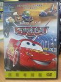 影音專賣店-P05-082-正版DVD*動畫【汽車總動員】-迪士尼與皮克斯攜手合作第7部3D動畫