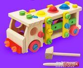 工具椅拼拆裝工程擰螺絲車螺母組合兒童益智男孩玩具3-6周歲YYP     傑克型男館