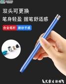 電容筆華為平板m6安卓蘋果通用硅膠橡膠頭筆頭ipad觸控手機被動式oppo點觸
