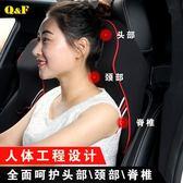 頭枕汽車用品四季記憶棉車枕護頸部脖子頸枕腰靠枕車內椅背墊一對促銷大降價!