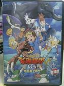 挖寶二手片-B30-016-正版DVD*動畫【數碼寶貝-冒險者之戰鬥 劇場版(電影版)】-國/日語發音-