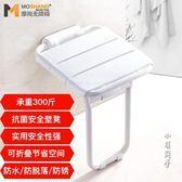 安全浴室摺疊座椅老年人帶腿洗澡椅摺疊椅淋浴壁凳換鞋凳浴室扶手 全館免運igo