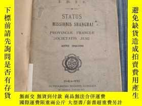 二手書博民逛書店STATUS罕見MISSIONIS SHANG HAI (1944—1945)介紹上海徐家匯 唐家灣 等Y18