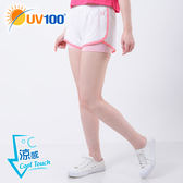 UV100 防曬 抗UV-涼感防曝光彈力運動短褲-女