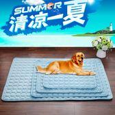 7月酷暑特惠 秒出 寵物冰絲涼感墊 Coolcore降溫涼感面料 寵物涼墊/狗狗涼墊/降溫/寵物用品【G00060】
