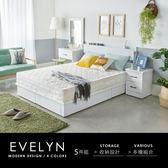 收納床組 EVELYN伊芙琳現代風木作系列房間組/5件式(床頭+床底+床墊+床頭櫃+化妝台)/4色/H&D 東稻家居