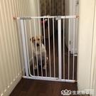 寵物狗圍欄狗狗籠子柵欄門欄室內大型犬樓梯隔離欄防護欄泰迪金毛 NMS生活樂事館