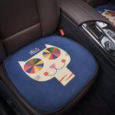 汽車坐墊單片車座墊四季通用卡通冰絲涼墊可愛汽車座墊無靠背 樂活生活館