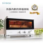 石墨0.2秒瞬間發熱烤箱-白色 ST-G1110-W